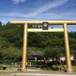 宮城の博物館*黄金山神社と天平ろまん館に行ってきた