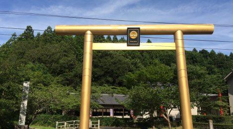 小金山神社